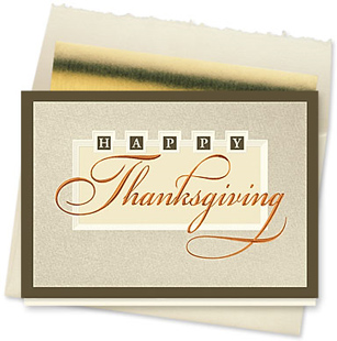 Design #152CX - Elegant Thanksgiving Wishes Card