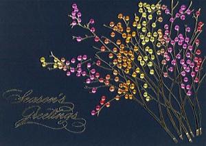 Creative concept - Design #864CX - black card with multi-colored berries