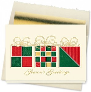 Design #159CX, Glittering Gift Boxes Christmas Card