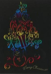 Concept Design - Black Card with Multi-Colored Foil